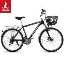 凤凰 Phoenix 21速城市自行车轻便通勤26寸男女式学生复古成年单车悍特 黑红花