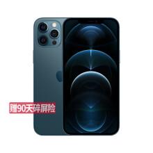 Apple苹果iPhone12 pro max 5G手机 【苹果13敬请期待】 海蓝色 256GB【壳膜+品牌充电器套装】8739元