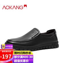 奥康(Aokang)皮鞋男商务休闲鞋套脚舒适日常简约驾车休闲皮鞋T93422222 黑色41码