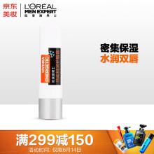 欧莱雅(LOREAL)男士劲能极润护唇膏3.5g(滋养修护润唇护肤品)