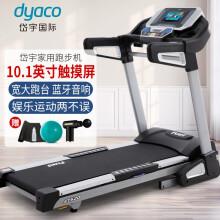 岱宇(DYACO)跑步机新款家用跑步机可折叠彩屏触控健身房训练器材FT520