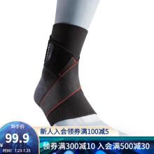 迪卡侬男女运动绑带护踝护脚踝专业篮球护具薄扭伤防护崴脚TARMAK STRONG100(纵向绑带款) 4(25 ~26.5 cm)