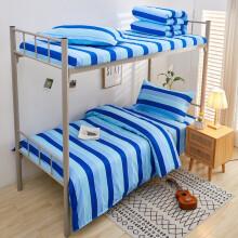 吉茵家纺 床上用品三件套单人床寝室床单被单被套被罩大学生宿舍四季通用被褥套装 蓝绿条 学生三件套(被套150*200cm)