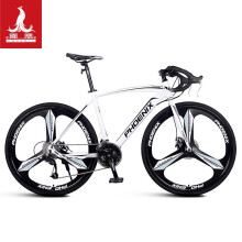 凤凰( Phoenix) 27速微转变速自行车 700C镁合金三刀轮竞技公路车R32 白色一体轮