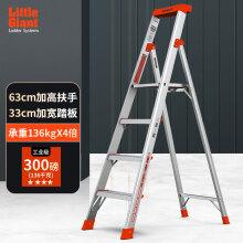 雷都捷特 LittleGiant 小巨人家用梯人字梯多功能折叠加厚铝合金室内三步扶手梯15273 4步(使用高度114cm)