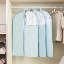 百草园防尘罩衣服西服防尘袋衣罩 中号3枚 淡雅蓝 加厚西服套 挂衣袋挂式整理袋