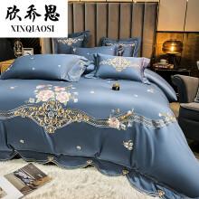 欣乔思爱妮菲 新款四件套全棉贡缎轻奢60长绒棉 奥黛丽-宾利蓝 1.5m(5英尺)床单款