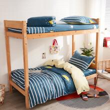 猫薄荷 纯棉三件套 学生宿舍上下铺床全棉床单被套枕套 儿童子母床单人床上用品套件 爱在雨季 0.9米床三件套