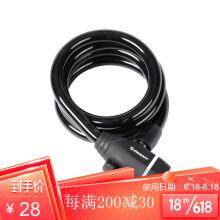 捷安特自行车防盗钢缆锁PVC包覆带防尘盖车锁山地车骑行装备 黑色 锁长120cm