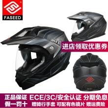 意大利FASEED摩托车头盔男双镜片机车全盔越野盔公路盔拉力盔个性酷四季通用 灰斯巴达/哑灰  XL 适合58-60头围