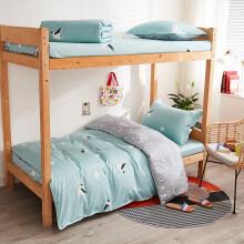 猫薄荷 纯棉三件套 学生宿舍上下铺床全棉床单被套枕套 儿童子母床单人床上用品套件 放飞梦想 0.9米床三件套