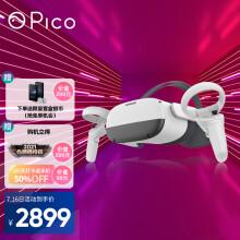 Pico Neo 3 256G先锋版VR一体机 爆品发布 骁龙XR2 光学追踪 瞳距调节 无线串流Steam VR 上千小时游戏内容