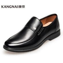 康奈 男士皮鞋圆头套脚正装男鞋轻质舒适一脚蹬中老年商务休闲鞋 黑色40
