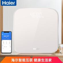 海尔(Haier)体重秤 家用健康秤电子秤高精度 家用智能小型耐用款称重计    48元