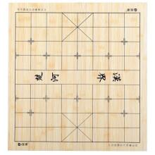 京东超市 维康全竹激光刻线2CM棋盘 (碳化)围棋象棋双面棋盘 两用棋盘A010