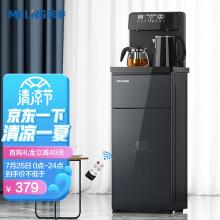 京东超市美菱(MeiLing)茶吧机 家用多功能智能遥控温热型立式饮水机下置式水桶饮水器MY-C531 419元