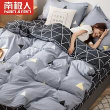 京东超市 南极人 Nanjiren 件套家纺 舒适印花亲肤双人床单被套四件套  邱思特 适用1.5/1.8米床 200*230cm