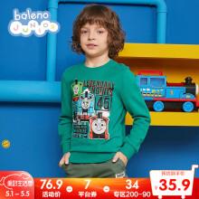 Baleno Junior班尼路童装男童卫衣春夏款2020洋气托马斯印花儿童卫衣夏装上衣潮 G69 石绿 140cm