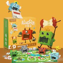 京东超市游卡桌游 垃圾分类小能手 儿童垃圾分类玩具桌游 早教知识分类卡片配对游戏