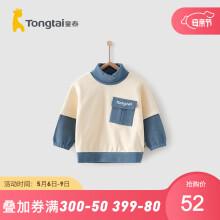 童泰秋冬季外出婴儿衣服1-4岁男女宝宝休闲高领卫衣T恤上衣 蓝色 110cm