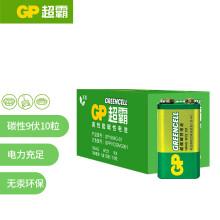 京东超市超霸(GP)9V碳性电池九伏10粒装 适用于玩具/遥控器/无线麦克风/电子仪表