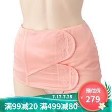 三洋(dacco)诞福日本进口产后收腹带孕产妇顺产剖腹产通用束缚带 加强型 粉色 L