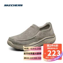 斯凯奇Skechers时尚帆布鞋男 商务休闲一套脚乐福鞋204005 卡其色 41.0