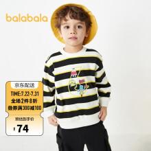 京东超市 巴拉巴拉童装儿童卫衣女童春装男童上衣2021新款百搭条纹满印洋气208121121253黑白色调110