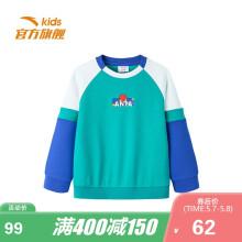 安踏(ANTA)儿童童装男小童2021春季圆领卫衣A35119723山峦绿-2/110