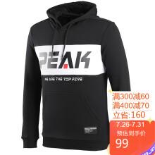 匹克(PEAK)男子连帽卫衣套头休闲百搭保暖长袖运动服 DF693111 黑色 X3L