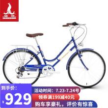 凤凰Phoenix自行车22英寸单速城市车轻便通勤车女式学生复古成人单车 花语 孔雀版湛蓝