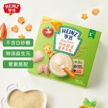 京东超市亨氏 (Heinz)米粉婴儿辅食 米糊鸡肉蔬菜营养米粉含益生元(6-36个月适用)225g