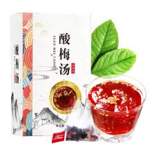 千寻 酸梅汤茶包 240g