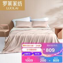 京东超市罗莱家纺 天丝四件套60支床单被套被罩双人床上用品高支套件 哈瓦那旅行 咖啡色 1.8米床 220*250cm