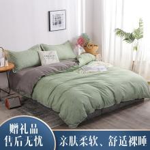 吉茵家纺  四件套芦荟棉ins套件1.5米条纹床单被套单双人1.8m床上用品 可可浅绿 1.5米四件套(被套150*200)