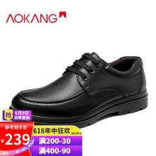 奥康(Aokang)男鞋商务皮鞋男系带舒适休闲正装鞋子男193211046 /G93211046 黑色41码