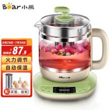 小熊(Bear)养生壶 煮茶壶1.5L迷你电水壶烧水壶恒温电热水壶 多功能花茶壶黑茶玻璃煮茶器YSH-B18T1