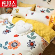 京东超市南极人(Nanjiren) 套件家纺 全棉四件套纯棉斜纹床上用品双人床单被套200*230cm 佳丽斯 1.5/1.8米床