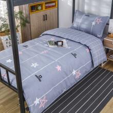 良至 纯棉学生三件套宿舍棉床单被套男寝室女孩0.9单人床上用品 梦幻星空 1.2m床【被套1.5x2米】三件套