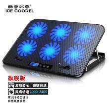 酷睿冰尊(ICE COOREL)A9 带屏 笔记本散热器(电脑散热器/笔记本支架/电脑散热架/笔记本/15.6英寸)