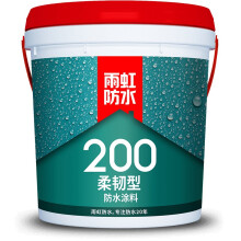 京东超市雨虹防水 雨虹200柔韧型厨卫墙地面防水涂料18kg