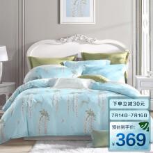 京东超市 梦洁 MAISON 床上用品 纯棉印花四件套 全棉床单被套 清风解语 1.8米床 220*240cm