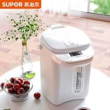 苏泊尔(SUPOR)电热水瓶 双层不锈钢  5L容量 多段温控电热水壶 双层防烫电水壶SW-50T58A