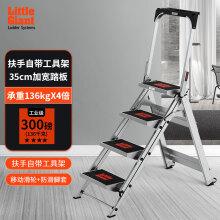 雷都捷特(LittleGiant)美国小巨人梯子家用梯人字梯加厚加宽踏板多功能折叠梯商用防滑登高梯 10510B 美标4步(使用高度:88.5cm)