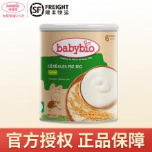 伴宝乐Babybio法国原装进口婴幼儿辅食有机米粉 补充钙铁锌 216g/罐 大米米粉