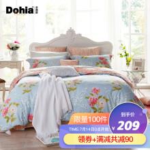京东超市 多喜爱(Dohia)床品套件 全棉印花简约风四件套 床单款 米拉贝尔 双人 1.8/2米床 229*230cm
