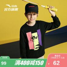 安踏(ANTA)儿童童装男中大童春季棉质套头长袖A35038718梦幻黑-5/130