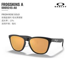 Oakley欧克利FROGSKINS青蛙皮休闲太阳眼镜经典系列复古潮人偏光 0OO9245-A8