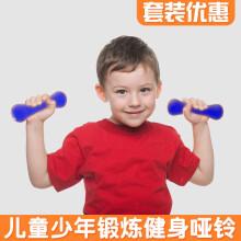 儿童小哑铃举重杠铃健身练臂肌小孩男生家用一对儿童幼儿园初学者哑铃卡扣双牌哑铃Q1h711 磨砂六角红色1.5kg*2 更多