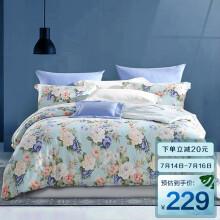 梦洁 MEE 床上用品 纯棉印花四件套 全棉床单被套 泽西岛 1.5米床 200*230cm
